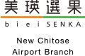 New Chitose Airport Branch logo
